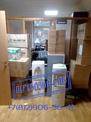 Перевозка спб офиса коробки с документацией