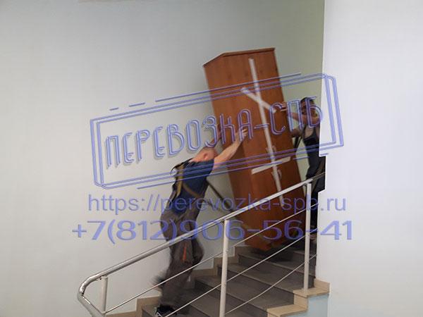 Перевозка спб шкафа с грузчиками