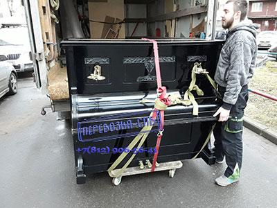 Перевозка спб немецкое пианино с грузчиками на Невском проспекте