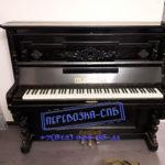Перевозка пианино СПб на Васильевском острове. Очень красивое пианино