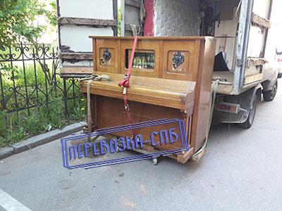 Перевозка Немецкого пианино по Центральному району в СПб