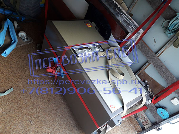 Перевозка сейфа весом 300 кг