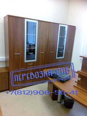 Перевозка офисной мебели в спб шкафы и столы