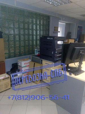 Перевозка офисной мебели переезд офис
