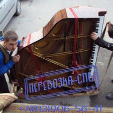 перевозка-рояля