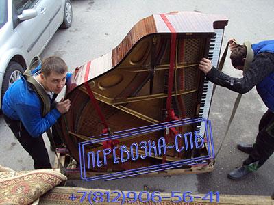 Перевозка рояля недорого, погрузка рояля