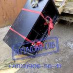 Перевозка сейфа спб недорого весом 600 кг