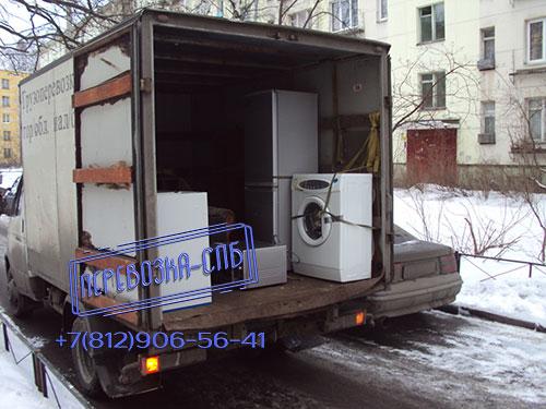 Перевозка стиральной машины с грузчиками