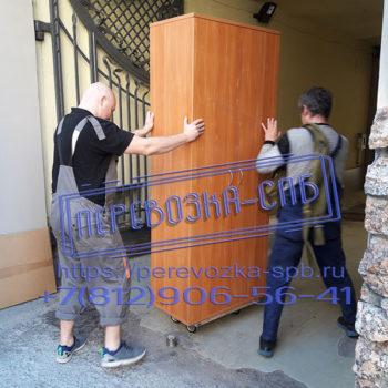Перевозка офисной мебели с грузчиками